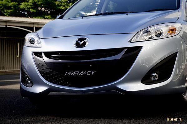 Новое поколение Mazda Premacy дебютировало в Японии (фото).