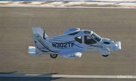 Летающему автомобилю Terrafugia разрешили стать спортивным самолетом (фото)