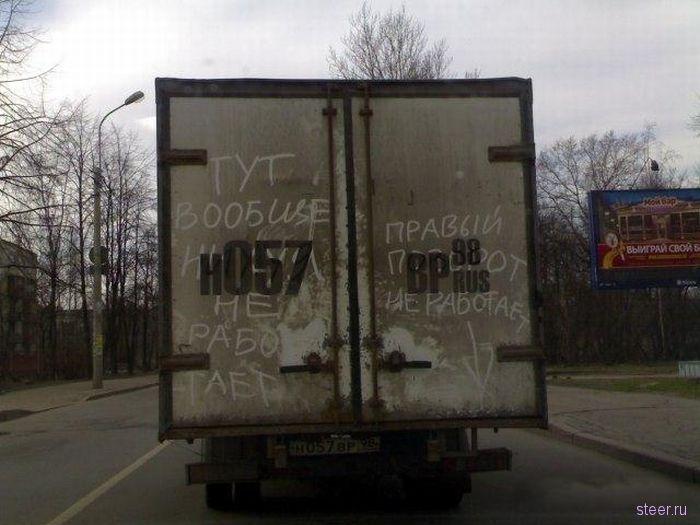 Сомнительное автотворчество (фото)