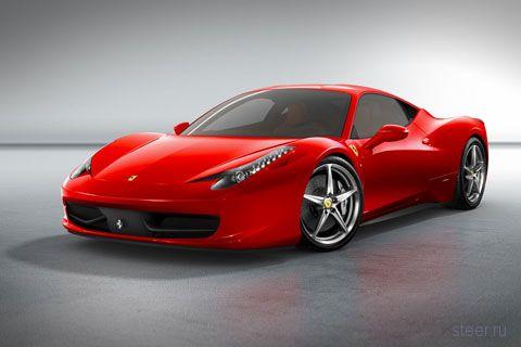 Ferrari 458 Italia: когда за державу не обидно (обзор и фото)