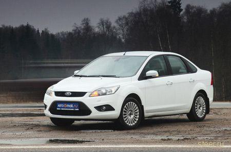 Новые цены на старый Ford Focus (фото)