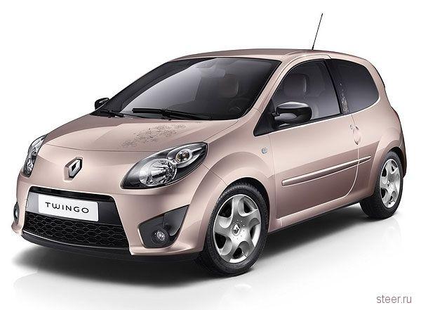 Renault придумал автомобиль для девушек (фото)