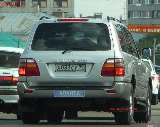 Автомобили русских знаменитостей