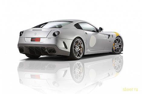 Ferrari 599 GTO : Самый быстрый суперкар Ferrari сделали еще быстрее (фото)