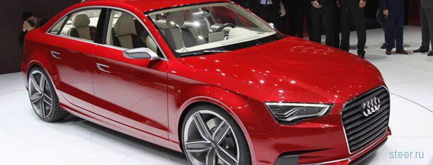 Audi показала новый седан A4 (фото)