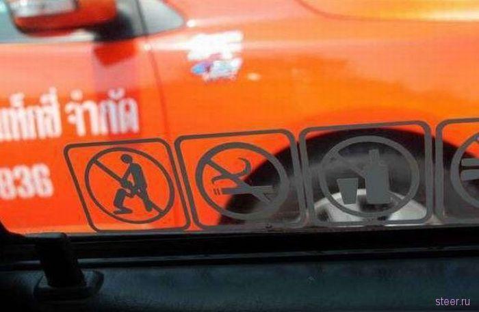 Жесткие правила тайских таксистов (фото)