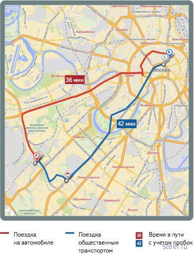 Куда в Москве проехать на авто быстрее, чем на метро