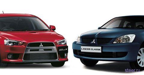 Какой Lancer выбрать: старый или новый?