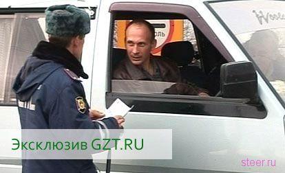 От двух до трех тысяч московских водителей лишились прав, из-за того что сотрудники ГИБДД неправильно расставили знаки на севере города.