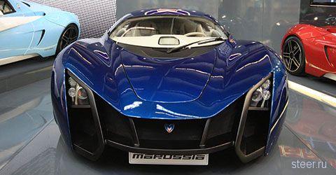 Русский спорткар «Marussia»: прорыв или утопия? (обзор и фото)