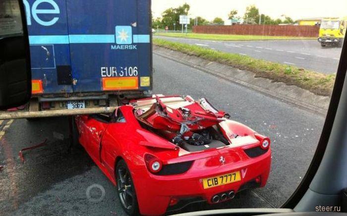 Залез на Ferrari под фуру (фото)