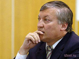 Шахматист выпустит в России автомобиль