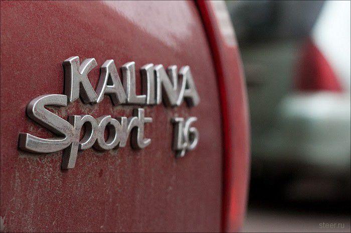 Обзор LADA Kalina Sport 1.6. 4-х месячный опыт эксплуатации (обзор и фото)