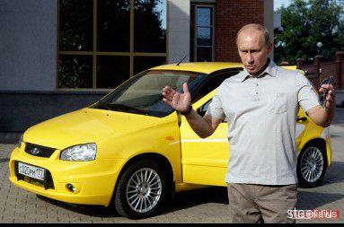 Под впечатлением от поездки на Калине Владимир Владимирович пообещал в очередной раз поднять пошлины на импорт автомобилей.