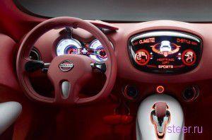 Новая эра Nissan начнется с кроссовера Qazana (фото)
