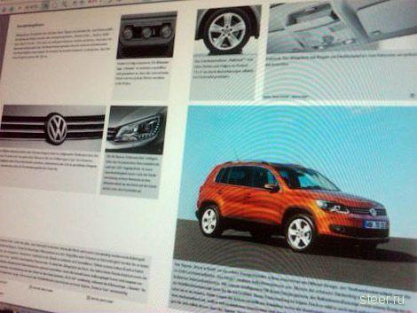 Появилось первое изображение обновленного Volkswagen Tiguan (фото)