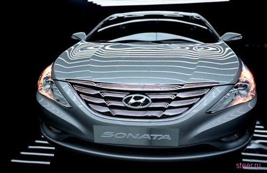 Новая Hyundai Sonata шокирует революционным дизайном (фото)