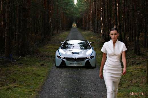 Франкфуртский автосалон - 2009 (Frankfurt Motor Show IAA - 2009): BMW Vision EfficientDynamics (фото)